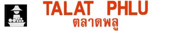 Logo タラートプルー